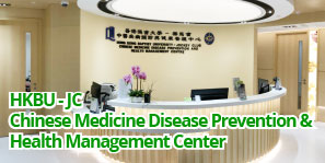 HKBU - JC Chinese Medicine Disease Prevention & Health Management Center