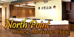 North Point Clinic